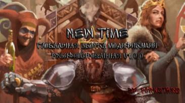 "Crusader Kings 3 ""New Time: Глобальная сборка модификаций + русифицированная v1.0.0"""