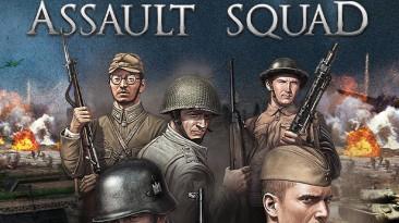 Men of War: Assault Squad: Таблица для ArtMoney [UPD: 08.12.2018] {ivancik7}