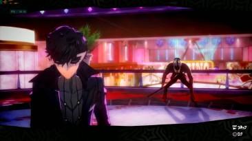 Как выглядит Persona 5 на эмуляторе RPCS3