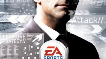 "FIFA Manager 09 ""БЛ v.1.0"""