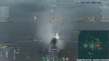 """Когда не испугался идти в атаку на """"Venezia"""" - World of Warships"""