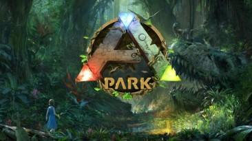 Доступно бесплатное DLC Pretosaur Hill для ARK Park в Steam
