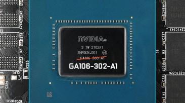 NVIDIA GeForce RTX 3060 получит новый графический процессор GA106-302, включающий ограничения для майнинга