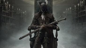 Моддер, запустивший Bloodborne в 60 FPS, призывает Sony обновить культовую игру под PlayStation 5
