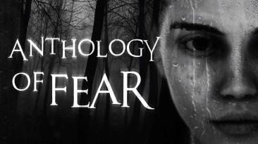 Психологический хоррор Anthology of Fear заглянет на Nintendo Switch в 2020 году