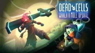 """Dead Cells: Владельцам консолей доступно обновление """"Whack A Mole"""""""