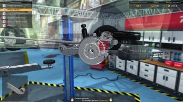 Покрасочный бокс - ч12 Car Mechanic Simulator 15