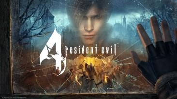 Трейлеры VR-версии Resident Evil 4 для Oculus Quest 2