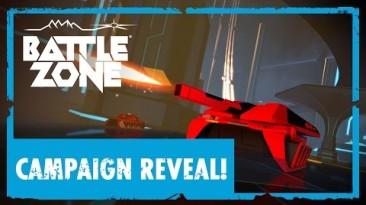 [VR] Battlezone - Режим кампании