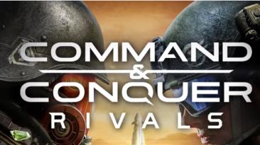Command & Conquer: Rivals - мобильная стратегия пока не радует Electronic Arts