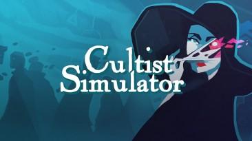 Вышел карточный симулятор культиста от сценариста Sunless Sea