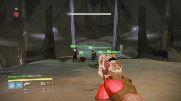 Плохие игроки Destiny общаются