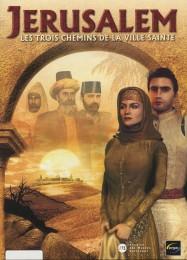 Обложка игры Jerusalem