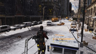 "Tom Clancy's The Division ""Максимум FPS"""