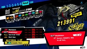 Persona 5 - Создаем Сантаниеля