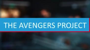 Игра про Мстителей: что известно про The Avengers Project? (Показ на Е3 2019)