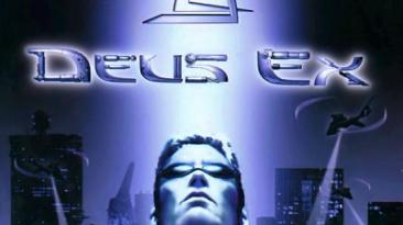 Демо-версия Deus Ex