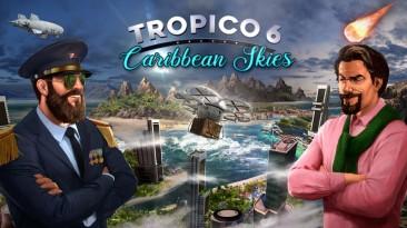 """Tropico 6 получила обновление """"Caribbean Skies"""""""
