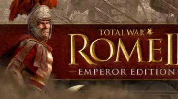 Total War: Rome 2 - Emperor Edition: Трейнер/Trainer (+15) [2.3.0: Build 19683] {MrAntiFun}