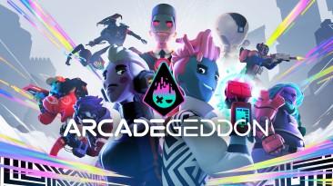 Arcadegeddon: Первая игра на PS5 с поддержкой AMD FSR