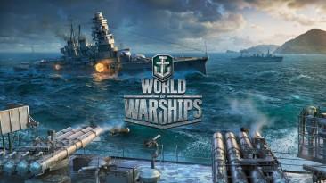 Блокировка VPN-сервисов привела к проблемам доступа к игре World of Warships