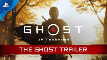Инсайдеры: Sony уже готовит к релизу Ghost of Ikishima