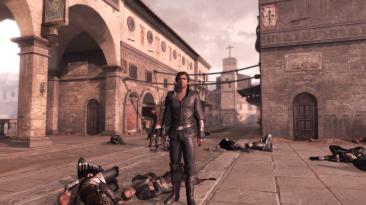 "Assassin's Creed 2 ""Чёрная одежда молодого Эцио"""
