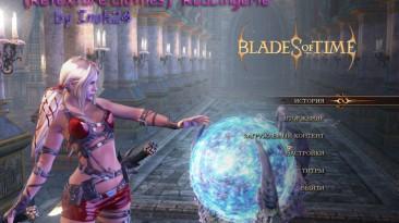 "Blades of Time ""[Ретекстур одежды] RedLingerie by Inok24""."