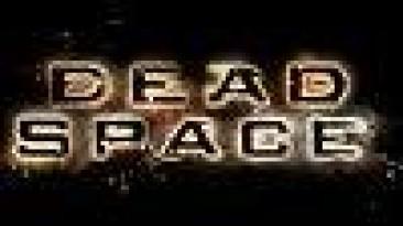 Dead Space: Extraction без поддержки MotionPlus