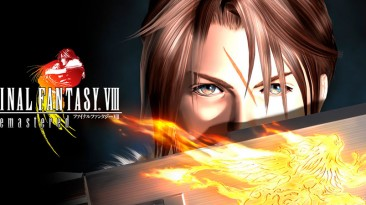 Русификатор (текст) Final Fantasy 8 - для ПК-версии