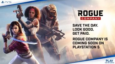 Rogue Company выйдет на PlayStation 5 30 марта