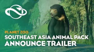 Зверинец Planet Zoo пополнят виды из Юго-Восточной Азии