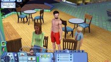 The Sims 3. Ванильное небо