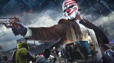 Вышел патч 1.51 для Payday 2 Crimewave Edition и The Big Score на консоли