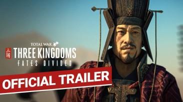 Следующее DLC Fates Divided для Total War: Three Kingdoms выйдет в следующем месяце
