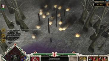 "Warhammer 40,000: Dawn Of War - Dark Crusade ""Карта - Abandoned Island"""