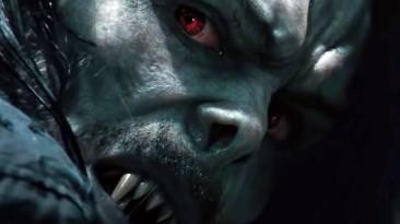 """Слух: """"Морбиус"""" будет намного мрачнее всех фильмов киновселенной Marvel"""