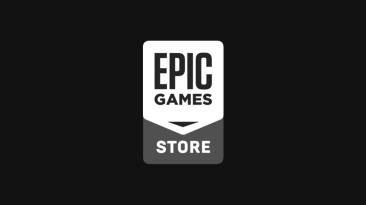 Мнение Быдлова: Epic Games Store