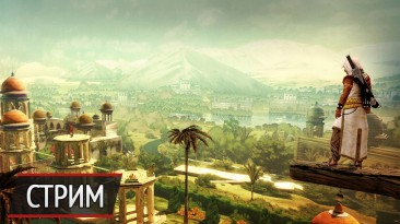Стрим Assassin's Creed Chronicles: India