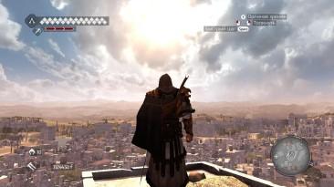 "Assassin's Creed: Brotherhood ""серая броня брута"""