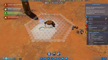 Зеленая планета - Surviving Mars Green Planet