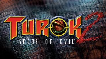 Ремастеры Turok и Turok 2 выйдут уже завтра