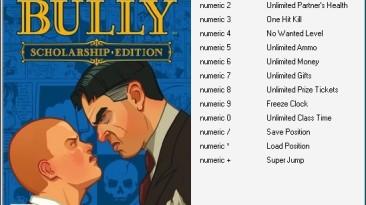 Bully - Scholarship Edition: Трейнер (+12) [1.2] {iNSANiTY}