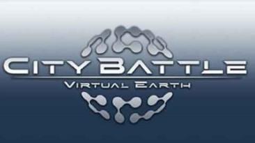 Впечатления от сессии в CityBattle: Virtual Earth