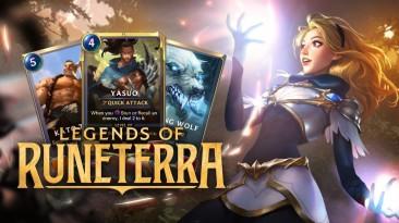 """Riot Games представила обновление 1.0 """"Прилив"""" для Legends of Runeterra"""