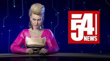CD Projekt RED представила изменения, которые появятся в Cyberpunk 2077 с обновлением 1.2