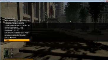 Payday: The Heist: P3D Hack [RUS Translit Version]
