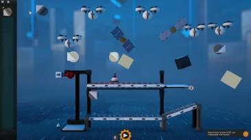 Crazy Machines 3 | ЛАЗЕРЫ И МОЛНИИ!