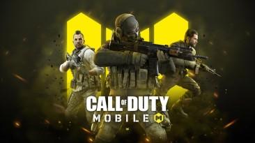 Activision сбросит нумерацию сезонов в Call of Duty: Mobile