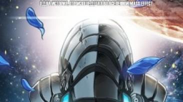 Комикс Mass Effect: Blue Rose of Illium / Голубая Роза Иллиума